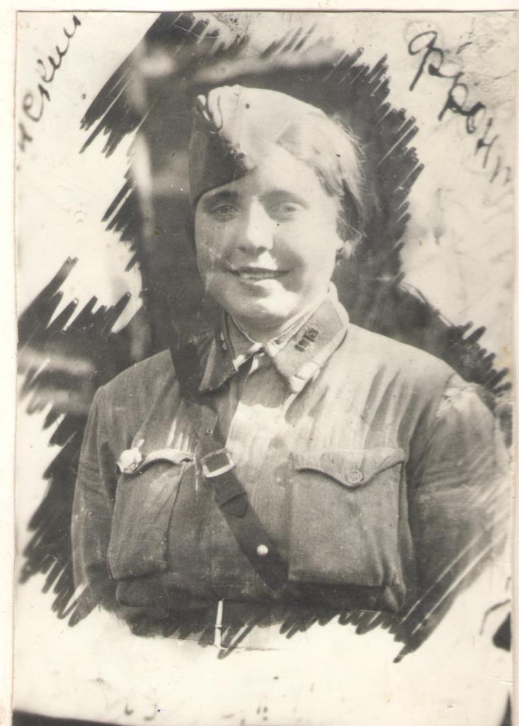Загеева Анастасия Александровна. 1942 год.